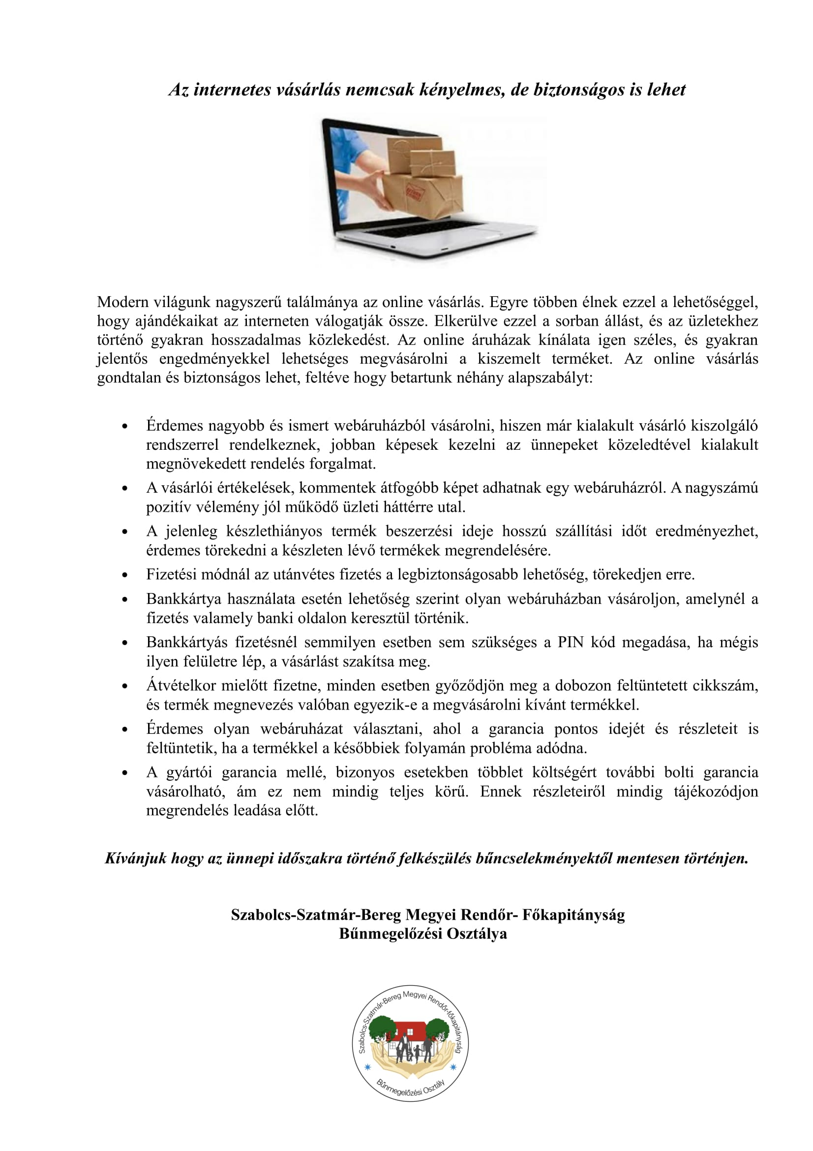 elbir-2016-november-2